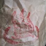 19922050 - バーガーの包み紙です(くしゃくしゃにしてしまった)