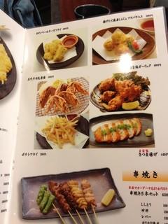 魚問屋 魚一商店 -
