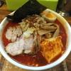 Gekiatsumenzou - 料理写真:超激辛レベル3 950円