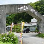 サンタランド - サンタランド入口~
