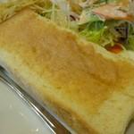 サンタランド - トースト(きな粉シュガー?)