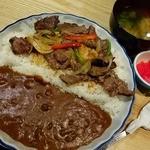 黒一 - 焼肉カレー 1