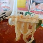 手打ちラーメン 本丸 - 酸辣麺(サンラーメン)650円