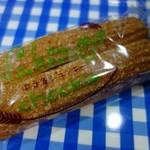 モアザン 地産地消カフェ ぷくぷく - 中之条シュッキー