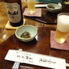 大森 野田岩
