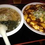 北京飯店 - 麻婆豆腐とラーメン