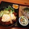 大釜 - 料理写真:タルタルソースかつ丼