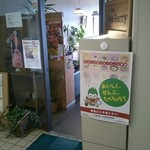 cafe Pea Berry - 山口県庁15階にあります。