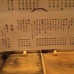 縄寿し - お寿司(細巻)