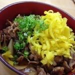 和お食事処 - 焼肉丼