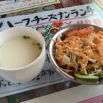 Tajimaharueberesuto - スープとサラダ