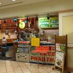 グリーンパッタイ - お弁当販売もやってます