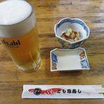 とも恵寿し - 生ビール(473円)とお通し