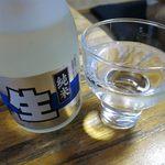 とも恵寿し - 冷酒(840円)