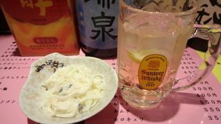 楓林 - ハイボール+小鉢(晩酌セット)