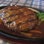 ブッチャーズキッチン - ハンバーグ