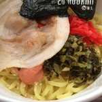SHI-AN GYOZA - 亮磨麺、汁なし豚骨