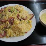 台湾料理 福源 - ダック肉炒飯