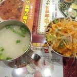 ヒラ - スープとサラダ