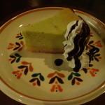 サロン・ド・ワーズワース - 枝豆のチーズケーキ