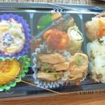2丁目SOZAI - 日替わり弁当450円