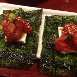 韓国野菜料理 JUN - ちゃんじゃクリームチーズ