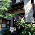 茶屋かど - 鎌倉学園の近くにある茶屋かど