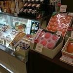 千疋屋総本店 - お店