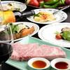鉄板焼Dining Bon - その他写真: