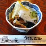 うなぎの喜田 - うざく(鰻の酢の物)