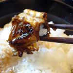 うなぎの喜田 - ご飯と一緒に頂きます
