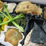 健康食工房 たかの - 金沢で唯一の厳格にこだわりをもった自然食穀菜食のマクロビオティック料理の店「たかの」の体の内側から綺麗になる事を願ったお弁当は大好評です。