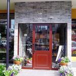 プランタン ブラン - 店舗入口