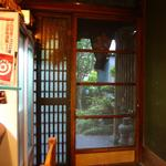 舟勝 - 入口