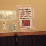 うな藤 - 日本一美味しい共水ウナギ!