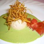 王様の食卓 - サーモンのムース 枝豆のソース