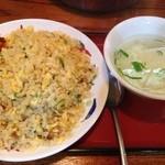 19968461 - からし屋 半チャン焼めし ¥450円(スープ付)