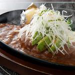 肉の万世 - 料理写真:アボカドハンバーグセット