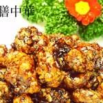 謝藍 - 薬膳料理が松本市内で唯一味わえるお店です。