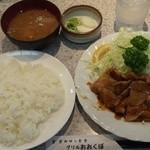 グリルおおくぼ - 焼肉定食¥615