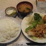 グリルおおくぼ - チキンばんばん定食¥750
