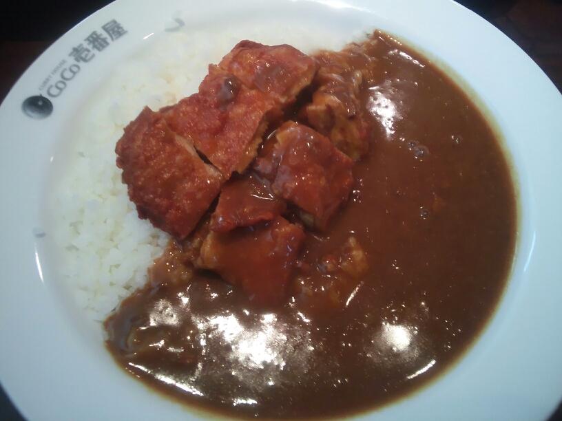 CoCo壱番屋 草加セーモンプラザ店