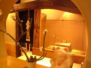 串焼き・魚 新宿宮川 - 落ち着いた佇まいでお客様の御来店をお待ちしております