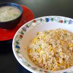 19975348 - チャーハン スープ付き