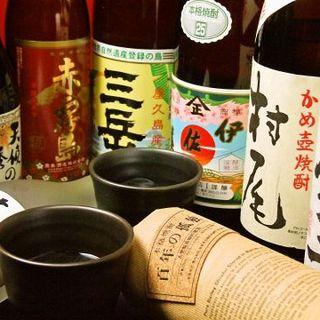 厳選焼酎と梅酒は全部で150種以上、ご用意しております。