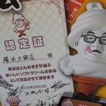 横浜大飯店 - こんな認定を取ってますか!
