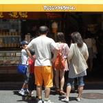横浜大飯店 - そりゃこの暑さです♪