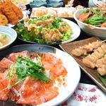 全席個室居酒屋 京の町に夢が咲く - 宴会コース料理を幅広くご用意!