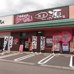麺屋 源 - ワイプラザ南福井店の 敷地内に新店舗。