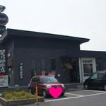 19978807 - 51号沿い。 千葉方面から来るときは山岡屋っていうラーメン屋の赤い看板を目印にドゾ